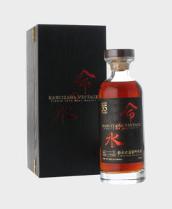 Karuizawa 35 Year Old Vintage Single Cask