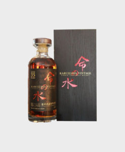 Karuizawa 35 Years Vintage Single Cask