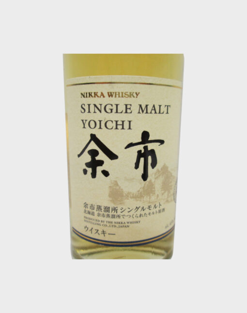 Nikka Yoichi Single Malt Non-Age (Miniature) (2)
