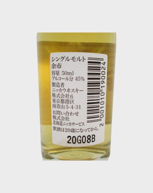 Nikka Yoichi Single Malt Non-Age (Miniature) (3)