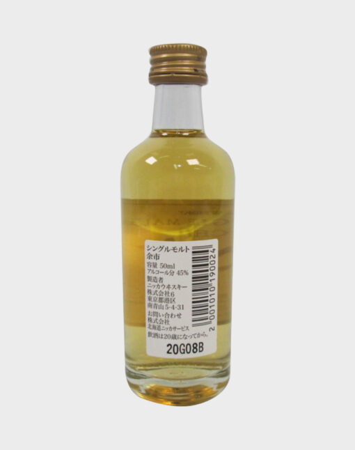 Nikka Yoichi Single Malt Non-Age (Miniature) (4)