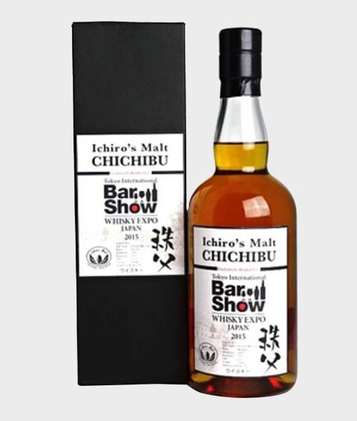 Bar Show 2015