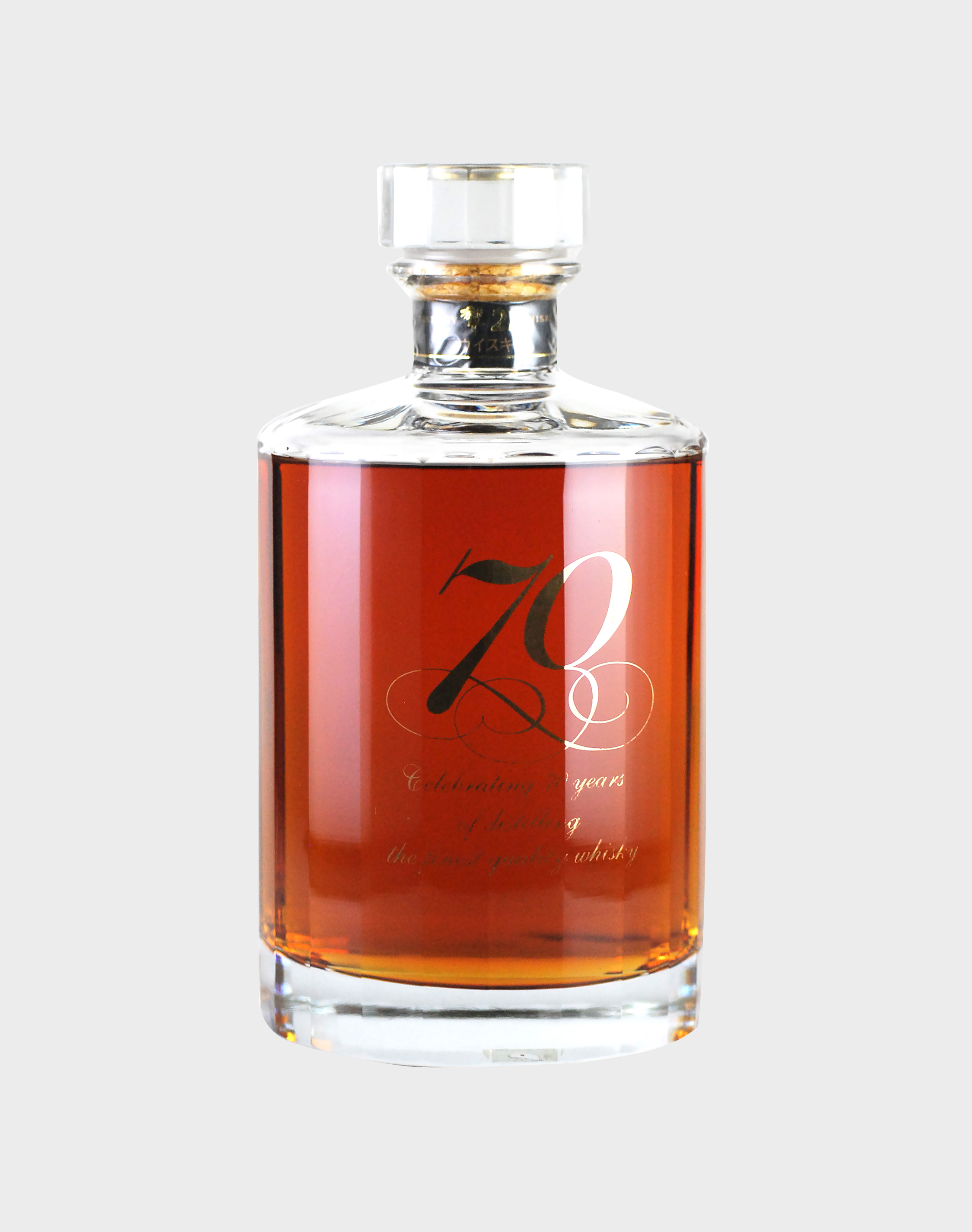 Hibiki 21 Years Old 70th Anniversary Japanese Whisky