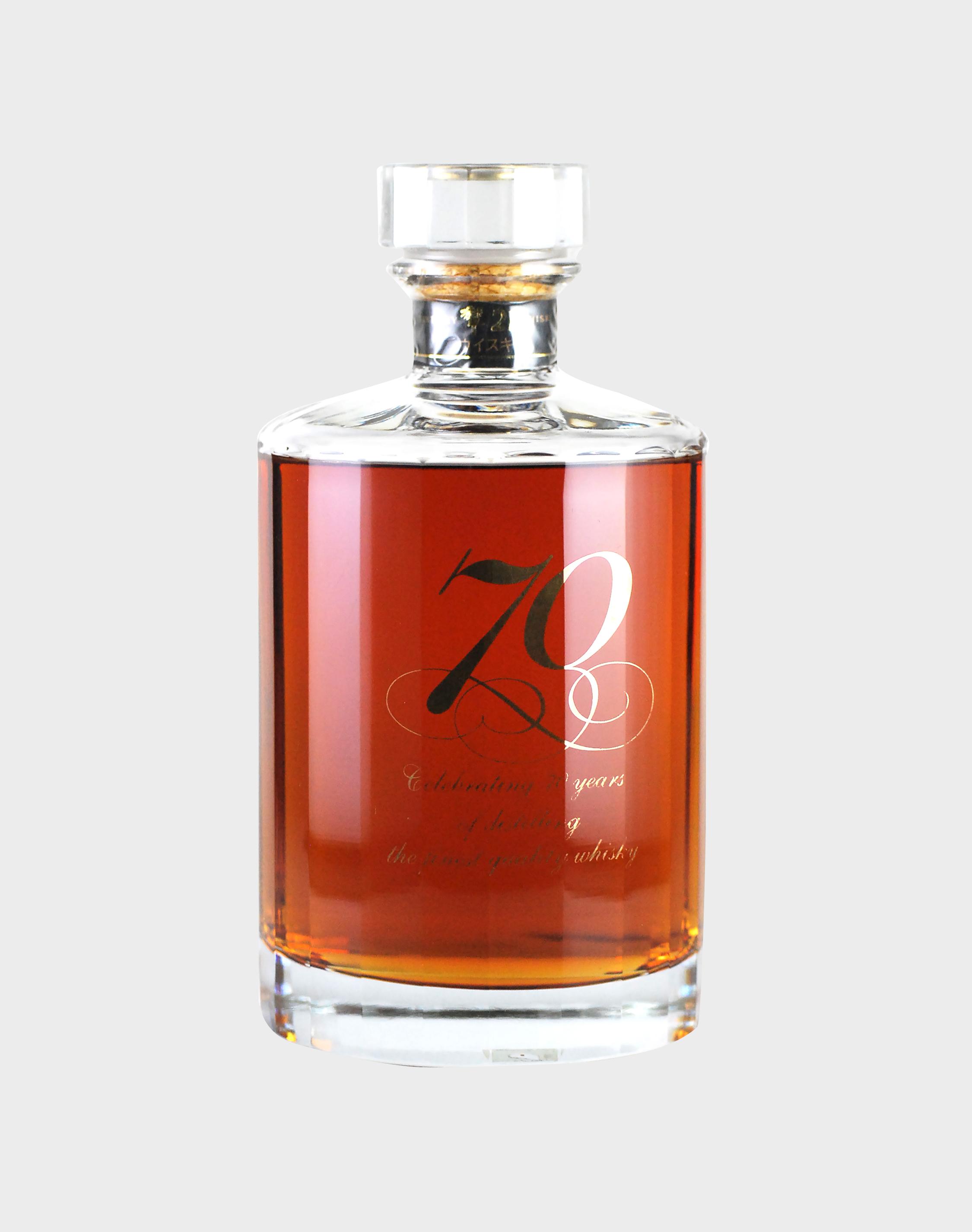 Hibiki 21 Years Old 70th Anniversary Japanese Whisky