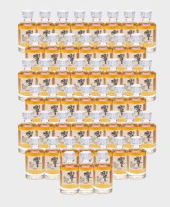 Hibiki 17 Miniature Set