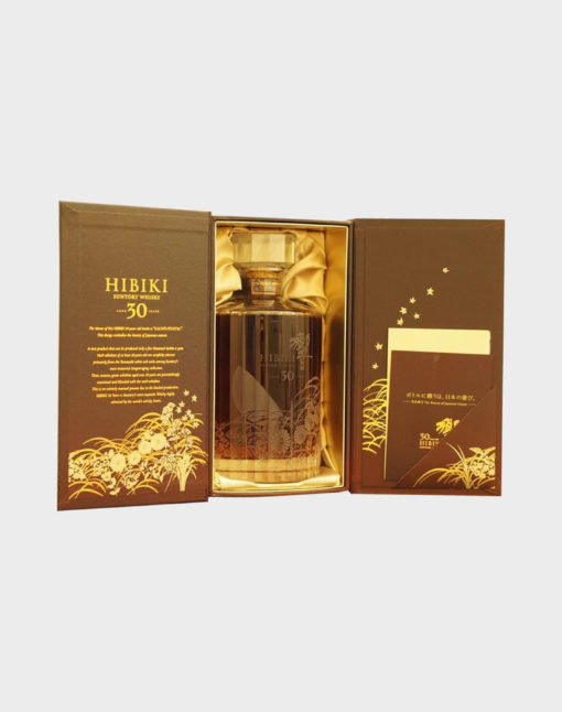 Hibiki 30 Years Old Limited Edition Duty Free Released