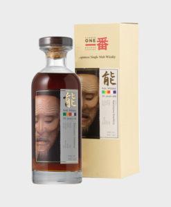 Karuizawa 30 Year Old Noh Cask #3032