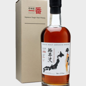 Karuizawa-1981-with-box-Cask-6256-1-510x600