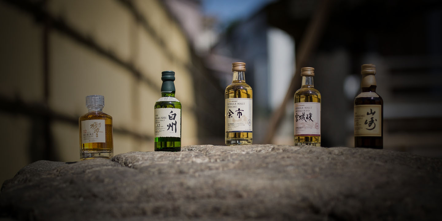 Japanese Whisky Sample Set