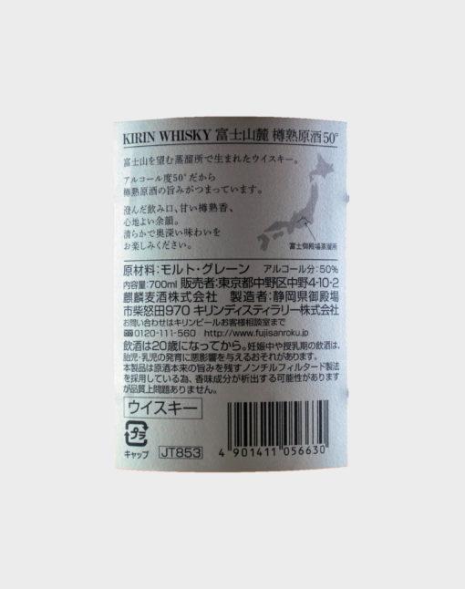 Fuji sanroku Whisky