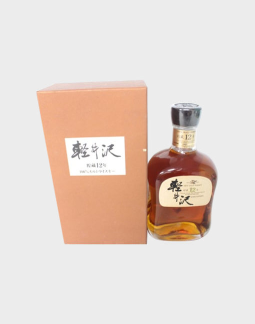 Karuizawa 12