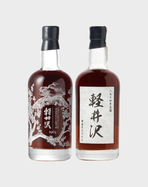 Karuizawa 1963 50 Year Old and 1964 48 Year Old