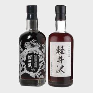 karuizawa-1963-50-year-old-and-1964-48-year-old