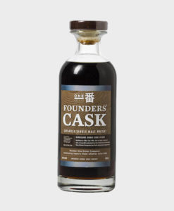 Founder's Cask
