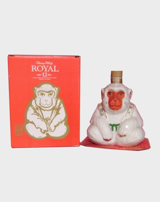 Suntory Royal Monkey