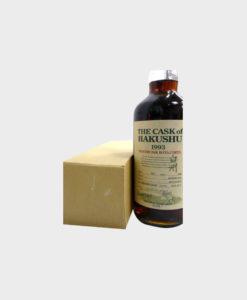 Suntory the cask of hakushu 1993 Spanish oak C