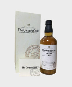 Suntory the owner's cask 1999 A