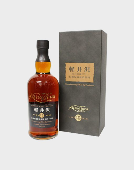 Karuizawa 15 Years Old Single Malt