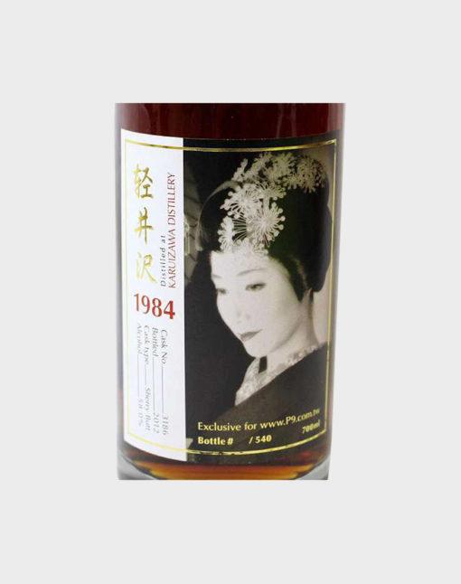 Karuizawa 1984 Geisha Label