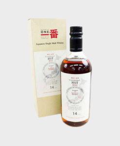 Karuizawa 1999 Single Cask 14 Year Old HST Joint Bottle