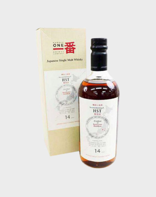 Karuizawa 1999 Single Cask 14 Year Old HST Joint Bottle