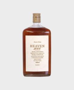 Karuizwa ocean whisky HEAVEN 1000 A