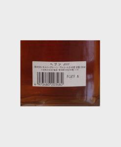Karuizwa ocean whisky HEAVEN 1000 B