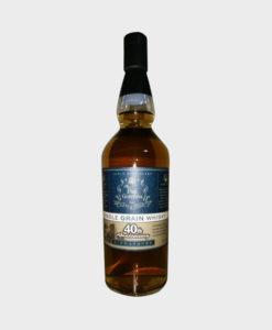Kirin whisky Fuji gotemba single grain whisky 40th anniversary A