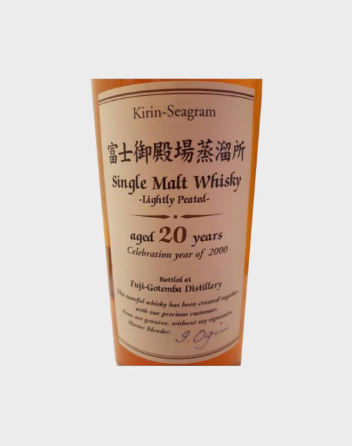 Kirin Seagram Pure Malt Whisky 20 Years Old