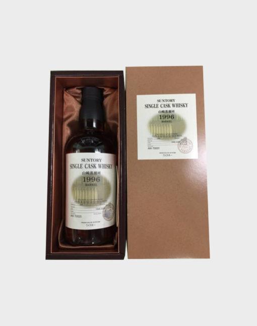 Suntory single cask whisky 1996 ISTAM Cask no AW70025 C