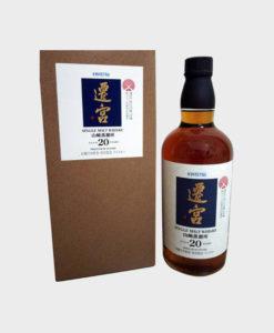 Suntory single malt whisky kintetsu Yamazaki 20 years old A