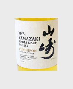 The Yamazaki single malt whisky puncheon 2009 B