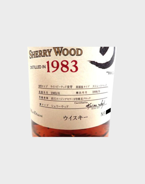 Yamazaki 1983 Sherry wood with box C