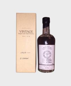 Karuizawa 1964 vintage 41 years old C