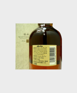 Karuizawa master's blended old whisky B