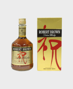 Kirin whisky Robert brown wish A