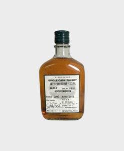Kirin whisky single cask 10 years old A