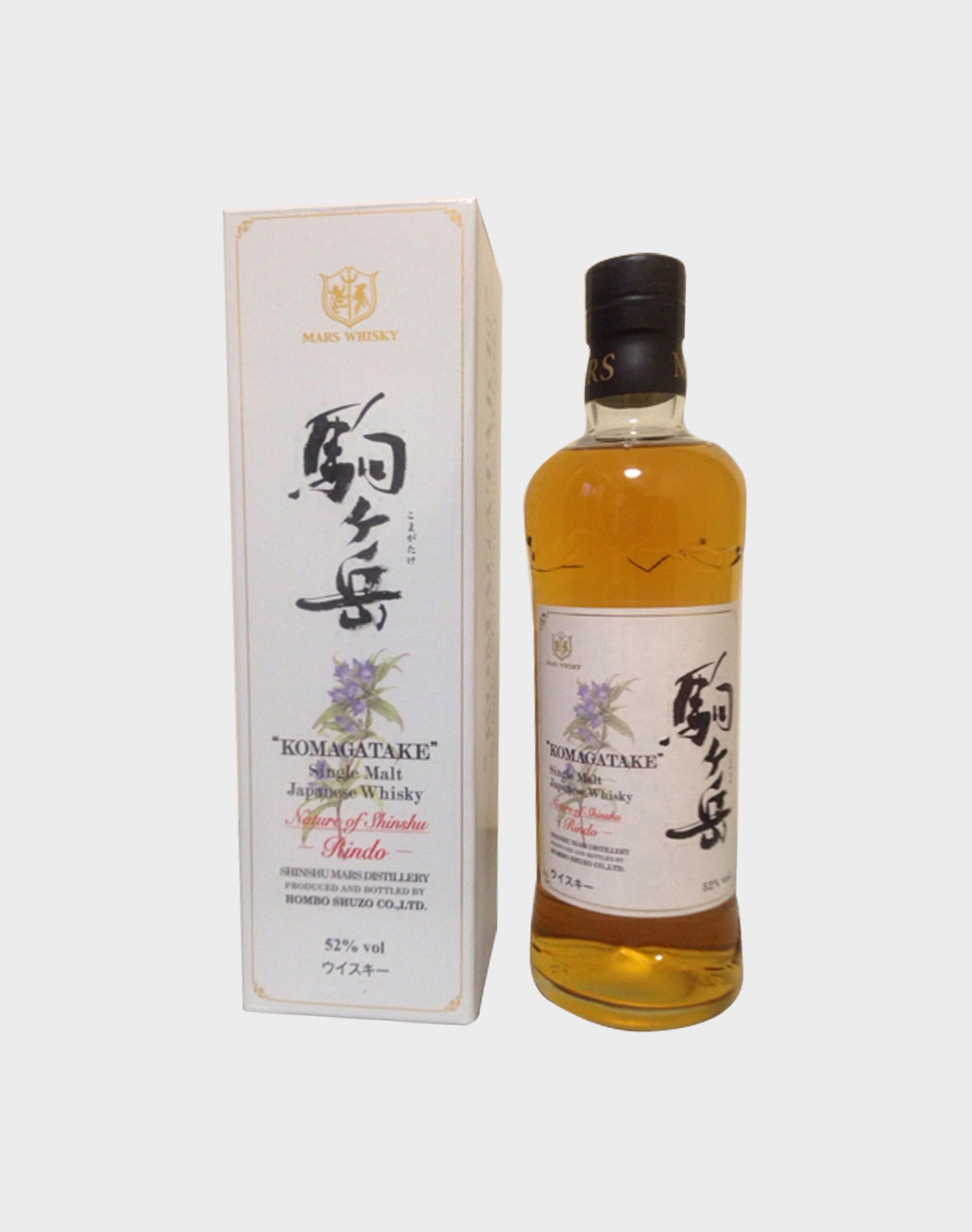 Komagatake whisky rindo