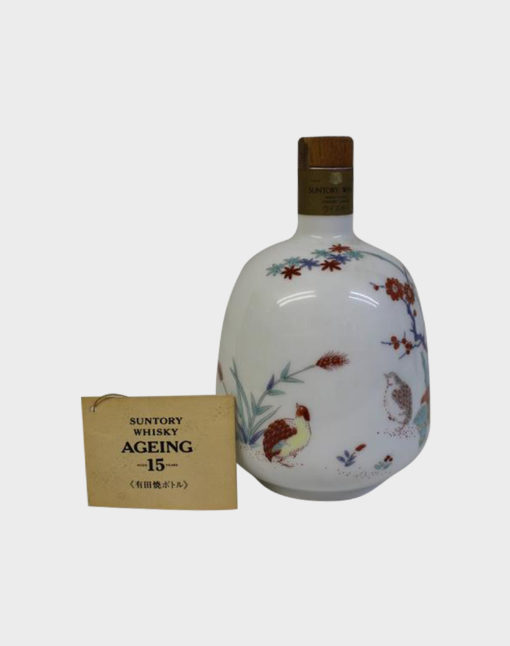 Suntory Yamazaki 15 Year Old Arita Bottle – No Box