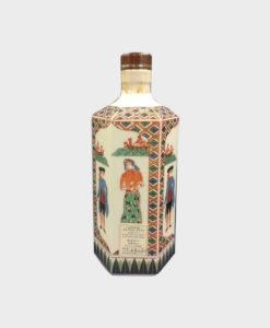 Nikka ceramic pure malt old whisky B