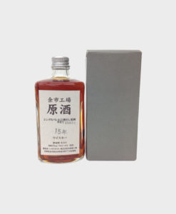 Nikka yochi cask strength 15 years old A