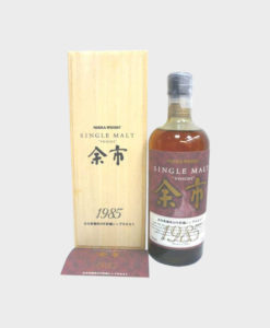 Nikka yochi single malt 1985 final version A