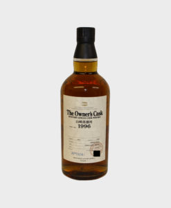 Suntory Single Cask The Owner's Cask 1996