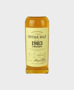Suntory Yamazaki vintage malt 1983 B