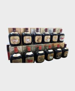 Suntory old whisky complete zodiac  set 12 bottles B