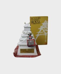 Suntory Royal Whisky Osaka Castle 60th Anniversary