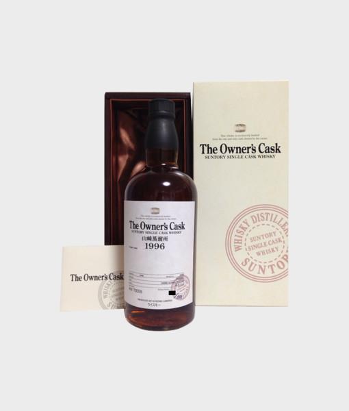 Suntory single cask the owner's cask 1996 A