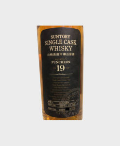 Suntory single cask whisky puncheon 19 years old Ginza limited edition B
