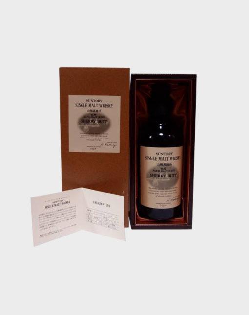 Suntory single malt whisky 15 years old sherry butt B
