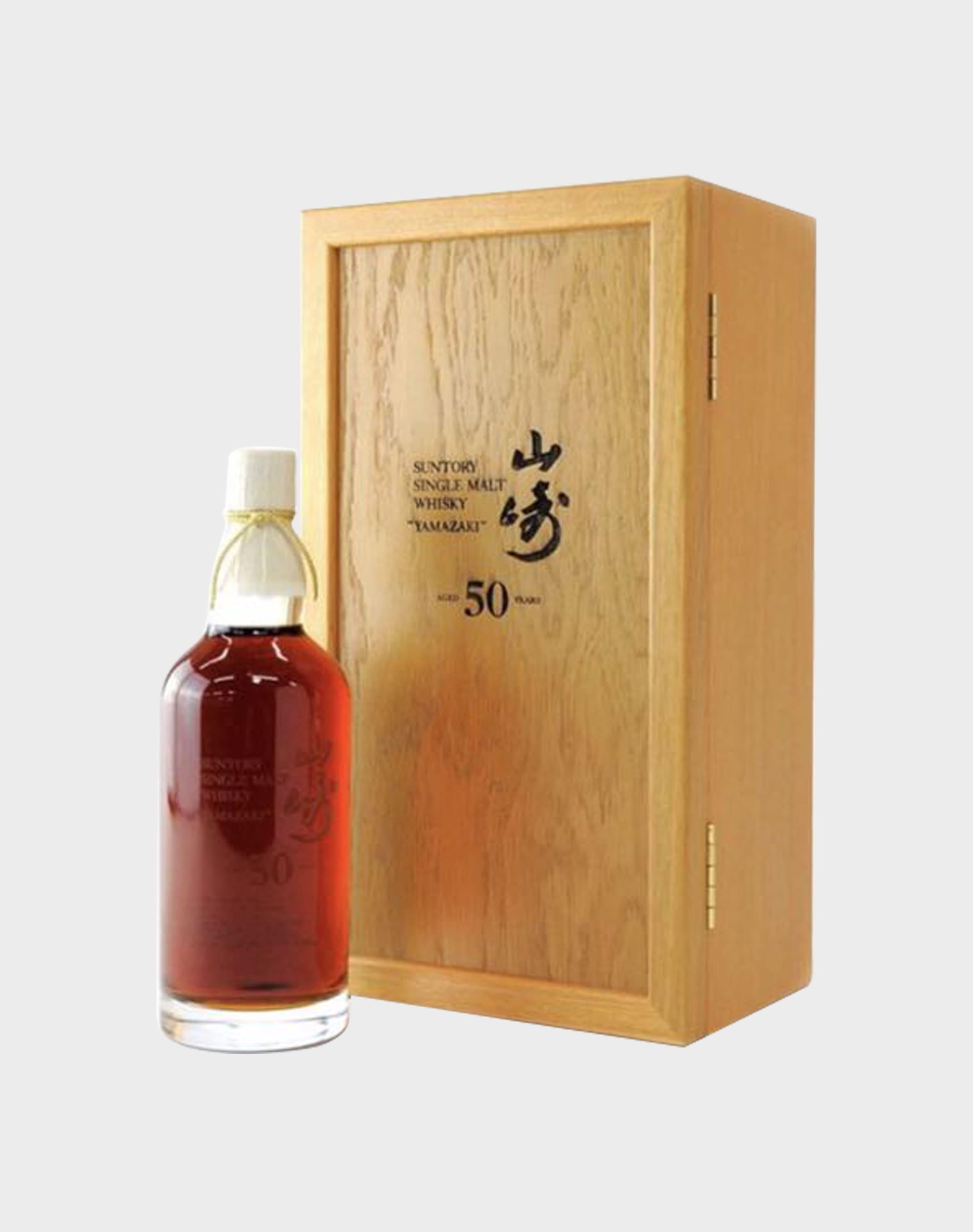 50 Year Old Whiskey >> Suntory Yamazaki 50 Year Old 2005 Release Japanese